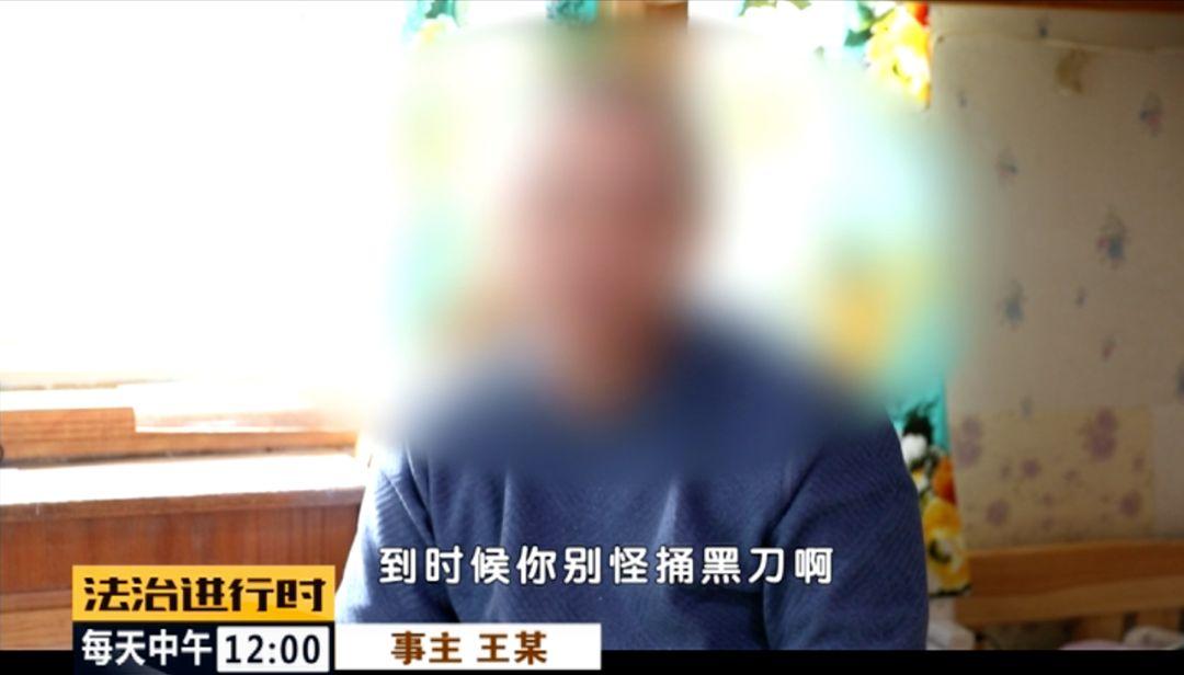 """北京朝阳58岁""""女村霸""""欺行霸市14年,获刑15年"""
