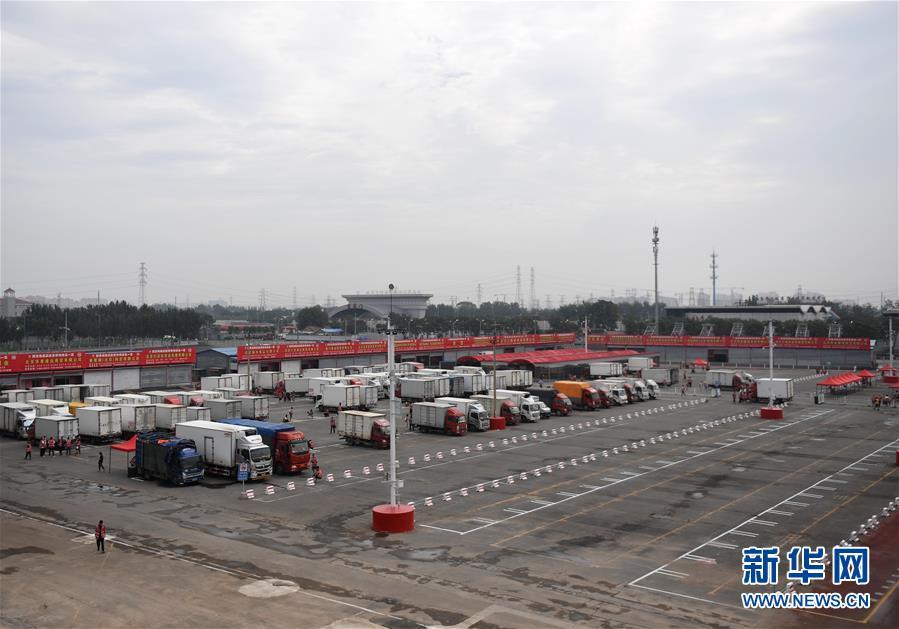 (社会)(1)北京新发地市场复市