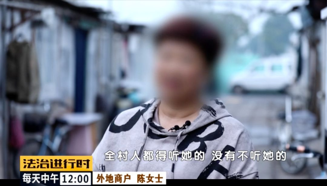 """北京朝阳58岁""""女村霸"""" 欺行霸市14年,获刑15年"""