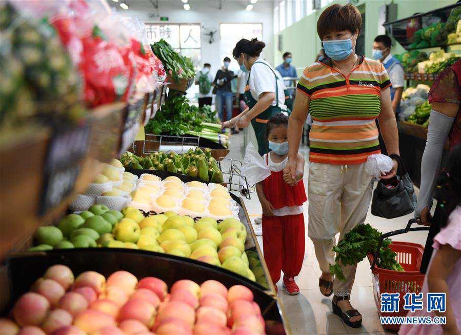 (社会)(10)北京新发地市场复市