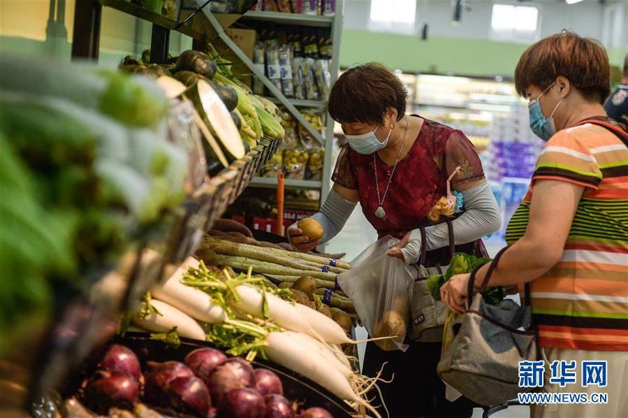 (社会)(11)北京新发地市场复市