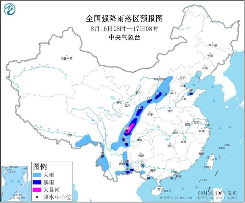 中央气象台:四川甘肃陕西等地有大到暴雨