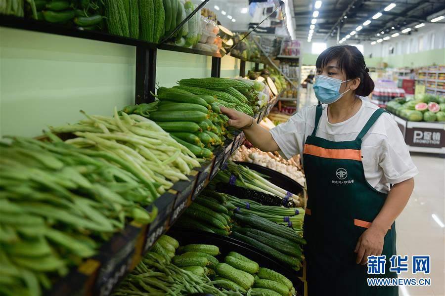 (社会)(12)北京新发地市场复市