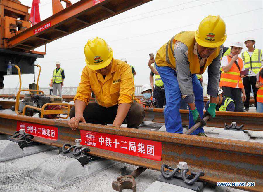 CHINA-BEIJING-XIONGAN-RAILWAY-COMPLETION(CN)