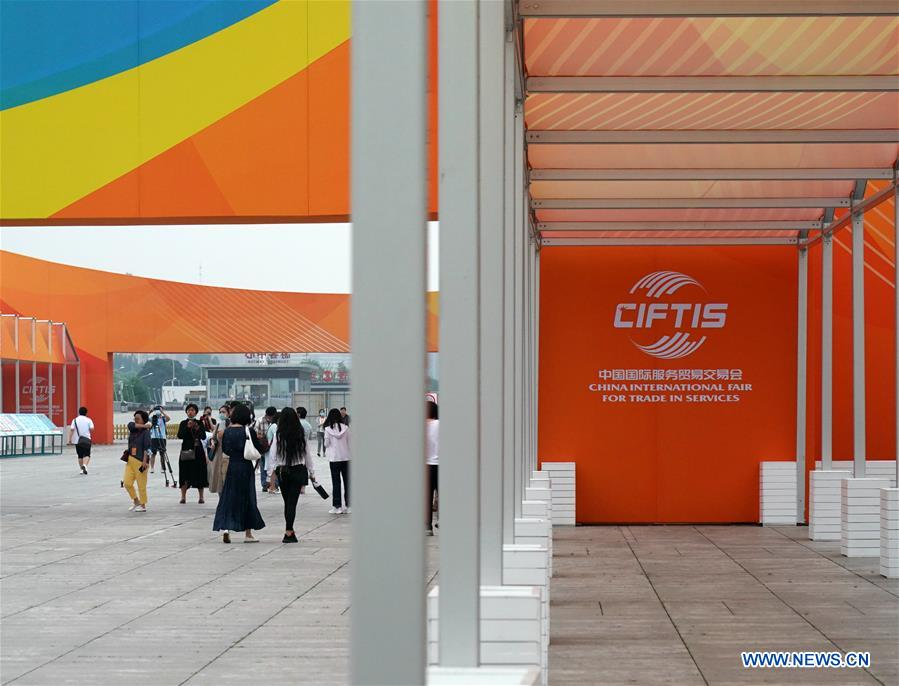 CHINA-BEIJING-CHINA INTERNATIONAL FAIR FOR TRADE IN SERVICES(CN)