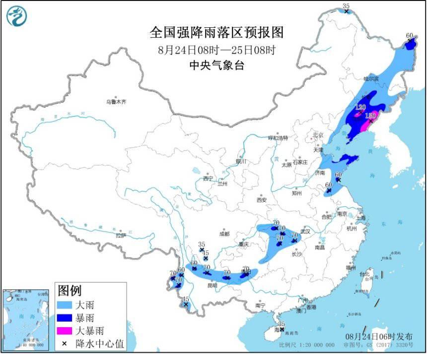 暴雨黄色预警:冀鲁皖苏鄂等地有大到暴雨