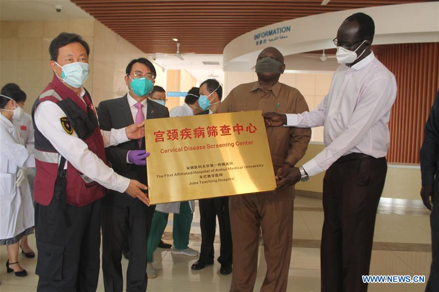 South Sudan inaugurates China-aided cancer screening facility