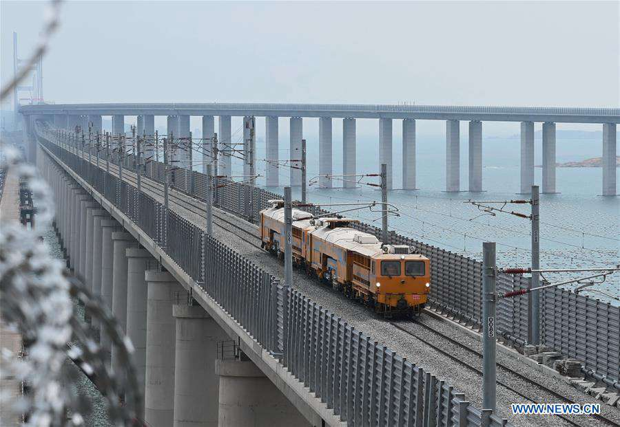 Fuzhou-Pingtan railway to be put into use by end of 2020