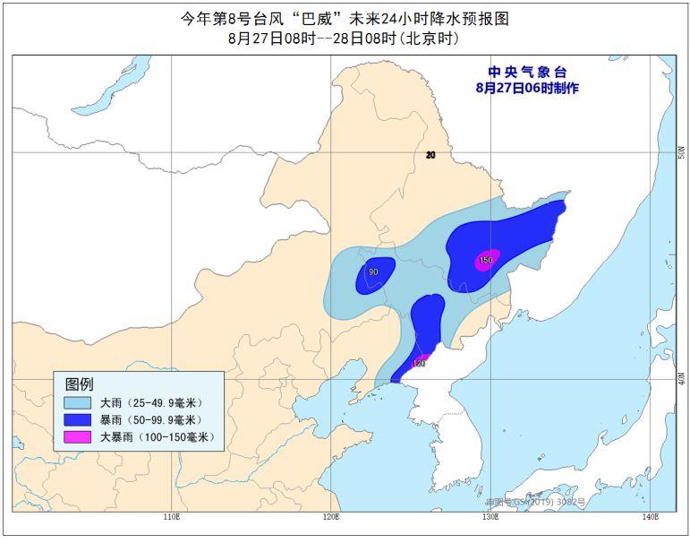 台风赤色预警:巴威将登岸并穿过东三省