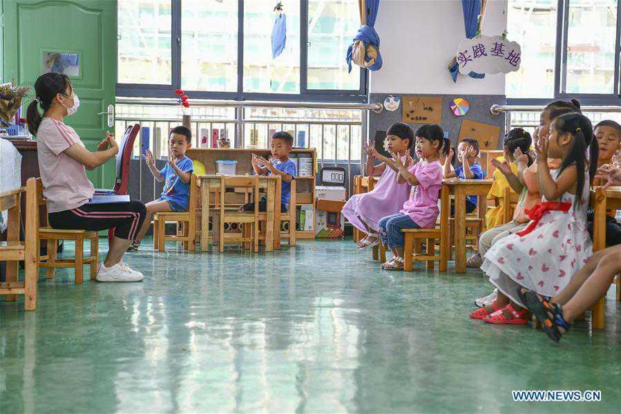 CHINA-GUIZHOU-POVERTY ALLEVIATION-RELOCATION-EDUCATION (CN)