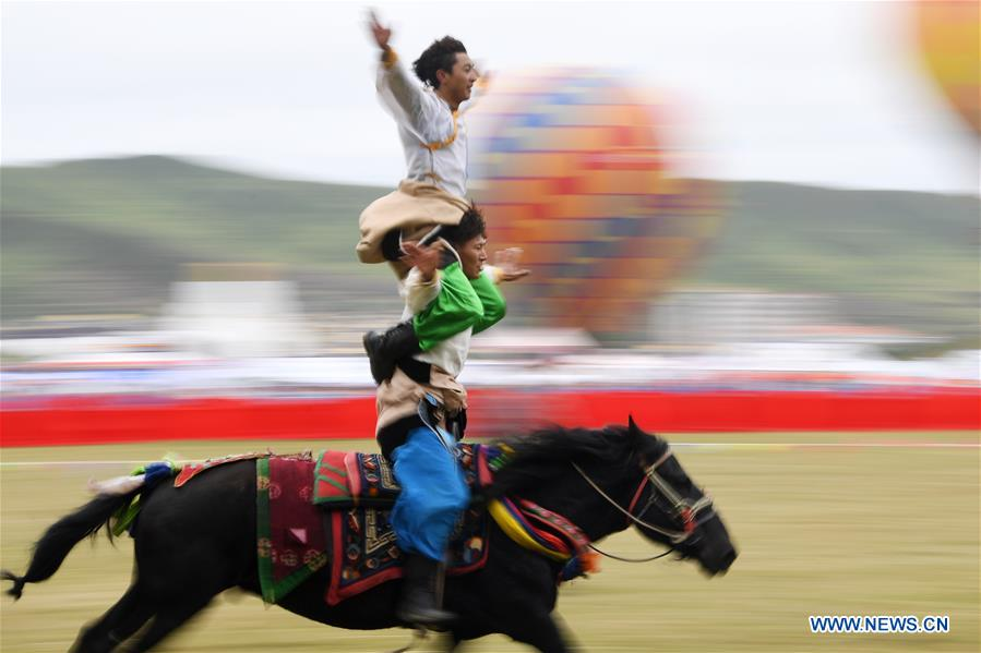 CHINA-GANSU-GANNAN-TOURISM FESTIVAL (CN)
