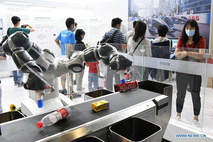 (EyesonSci)CHINA-BEIJING-CIFTIS-TECHNOLOGY (CN)