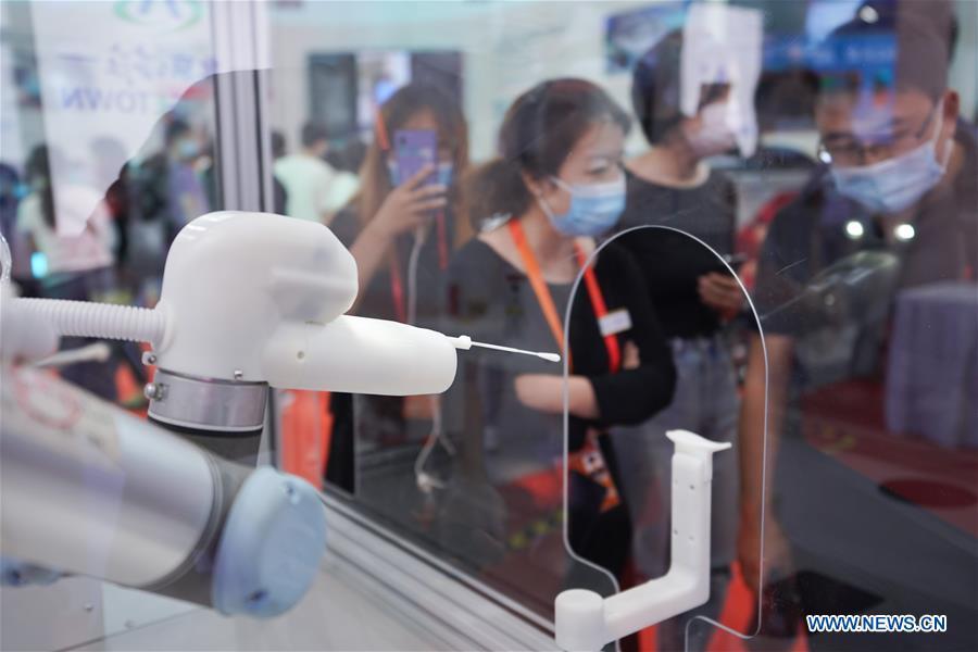 (EyesonSci) CHINA-BEJING-CIFTIS-TECHNOLOGY (CN)