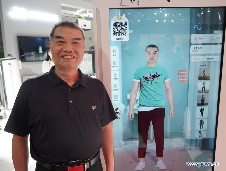 (EyesonSci)CHINA-BEIJING-CIFTIS-TECHNOLOGY (CN)