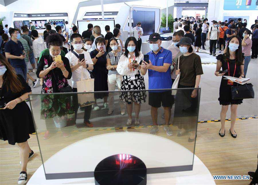 CHINA-BEIJING-CIFTIS-CHINESE ENTERPRISES (CN)