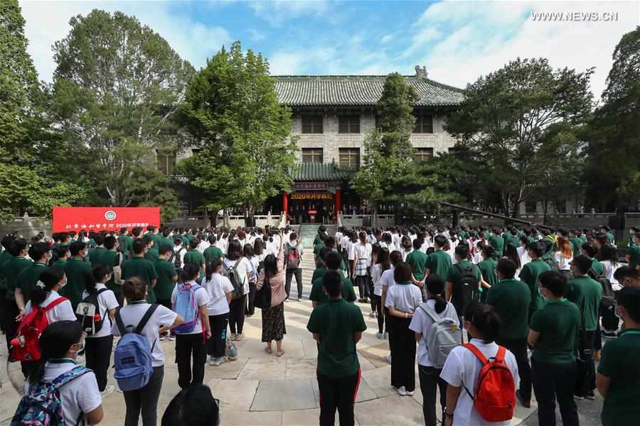 Students of Peking Union Medical College greet new semester