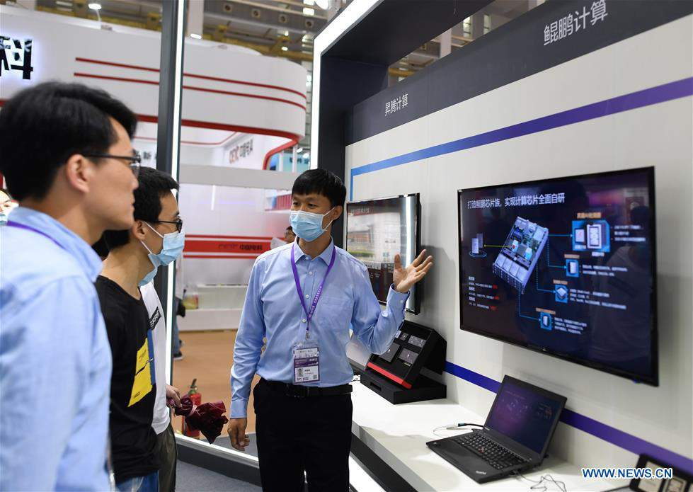 10th China Smart City and Intelligent Economy Expo showcases latest products, technologies