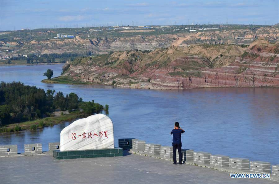 CHINA-SHAANXI-YELLOW RIVER-SCENERY (CN)