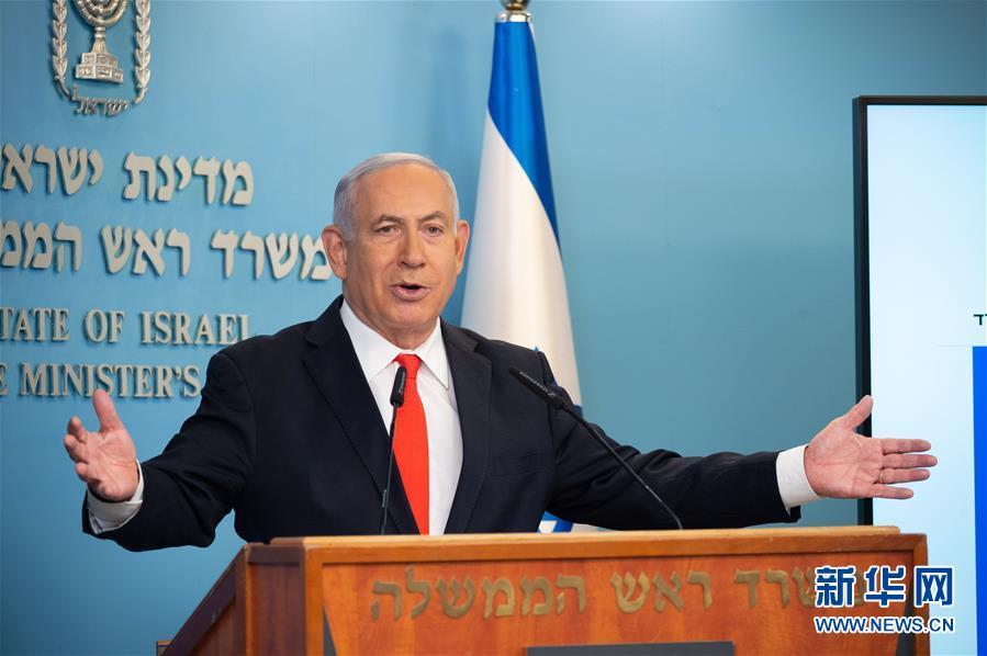 """(国际疫情)(1)以色列批准实施全国范围内的""""封城""""措施"""