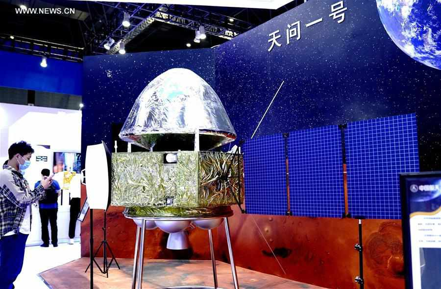 China International Industry Fair kicks off in Shanghai