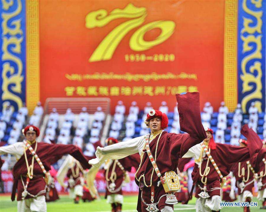 CHINA-SICHUAN-GANZI-70TH ANNIVERSARY-CELEBRATION (CN)