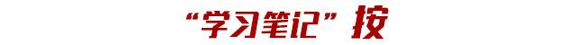 """百事注册:【解读】""""让红色基因代代相传"""""""
