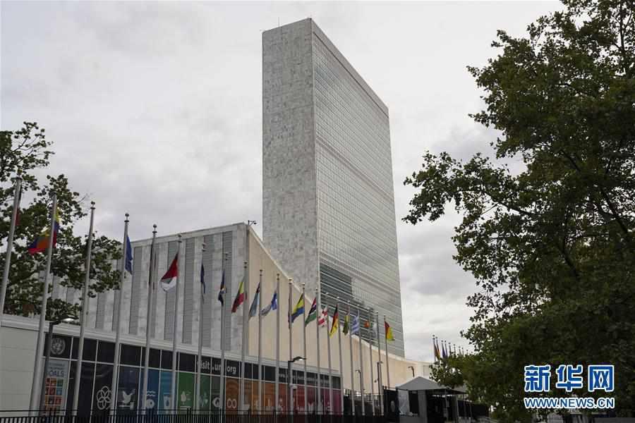 (国际)(1)聚焦联合国总部