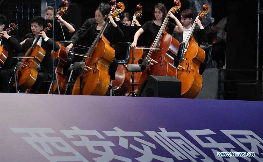 Outdoor concert held in Xi'an