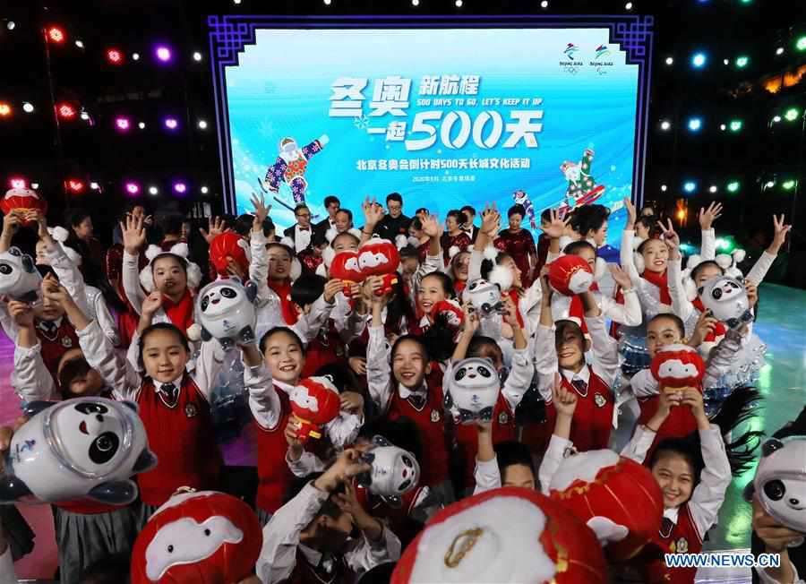 (SP)CHINA-BEIJING-GREAT WALL-WINTER OLYMPIC GAMES 500-DAY COUNTDOWN