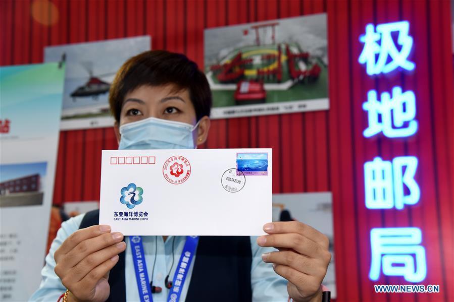 CHINA-SHANDONG-QINGDAO-EAST ASIA MARINE EXPO-OPENING (CN)