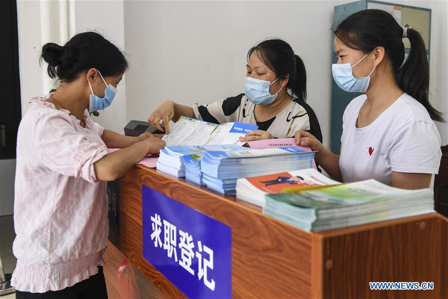 CHINA-GUANGXI-POVERTY ALLEVIATION(CN)