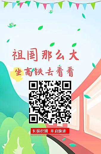 http://www.zgqhl.cn/qinghaixinwen/56157.html