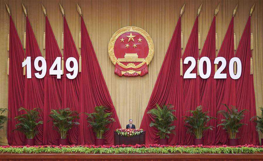 CHINA-BEIJING-WANG YANG-NATIONAL DAY-RECEPTION (CN)