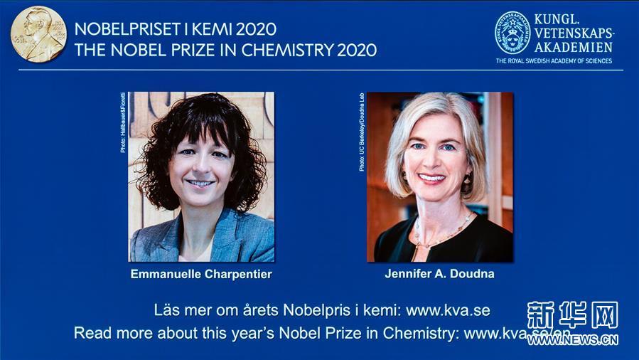 (国际)(2)两名女迷信家分享2020年诺贝我化教奖