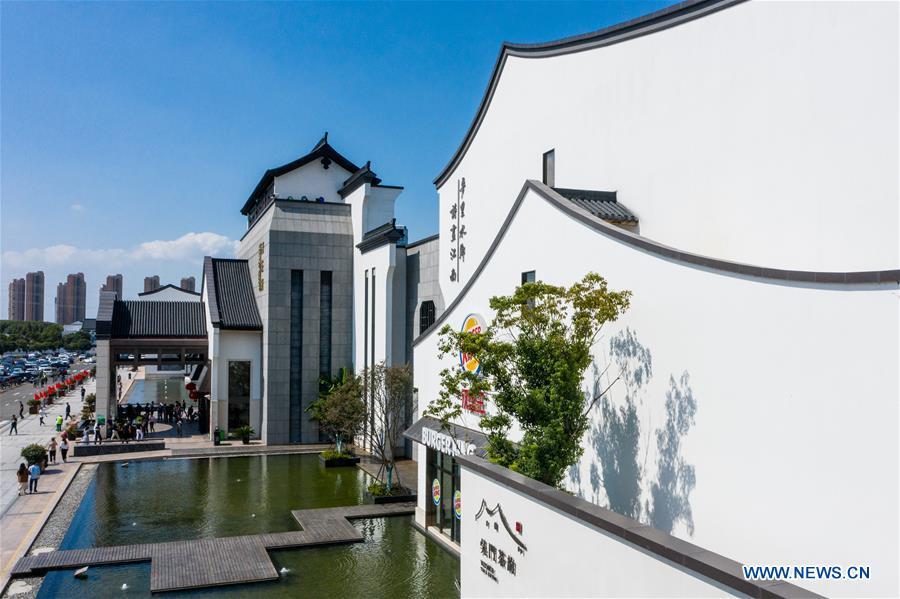 CHINA-JIANGSU-SUZHOU-NATIONAL DAY HOLIDAY-YANGCHENGHU SERVICE AREA (CN)