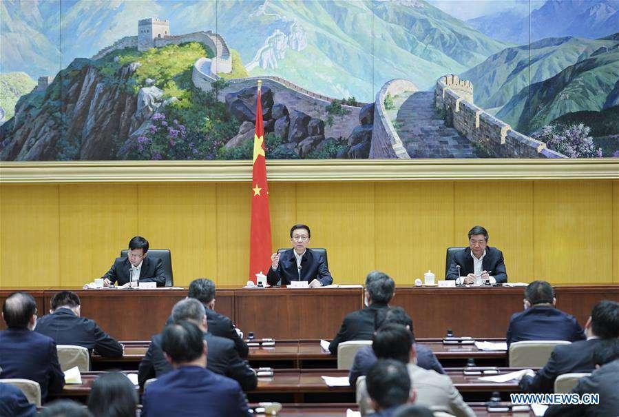 CHINA-HAN ZHENG-WINTER HEATING SUPPLY-TELECONFERENCE (CN)