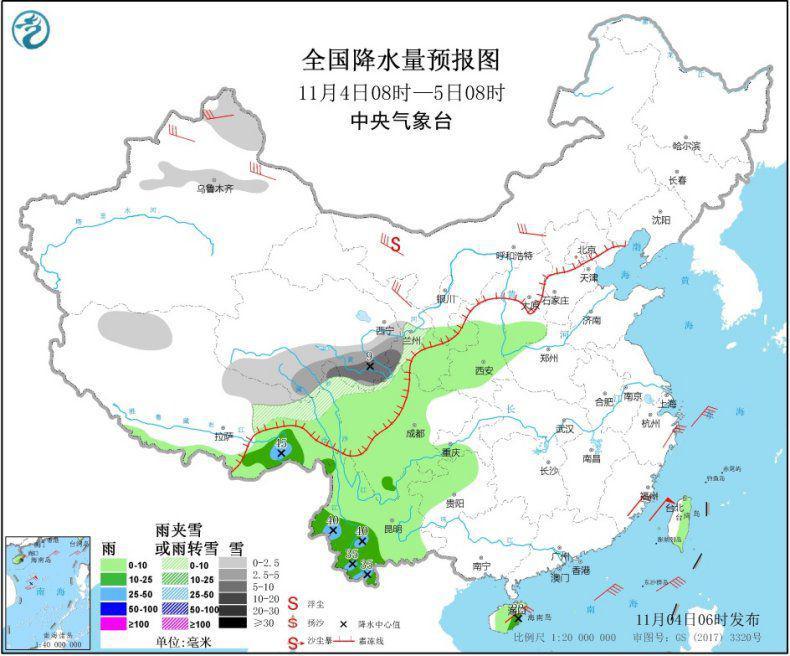 """台风""""天鹅""""影响南海青藏高原东部有雨雪天气"""