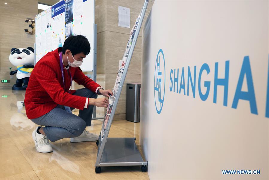 CHINA-SHANGHAI-CIIE-STAFF MEMBERS (CN)