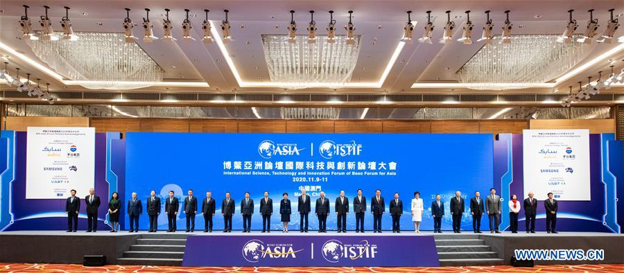 CHINA-MACAO-BOAO FORUM FOR ASIA-ISTIF (CN)