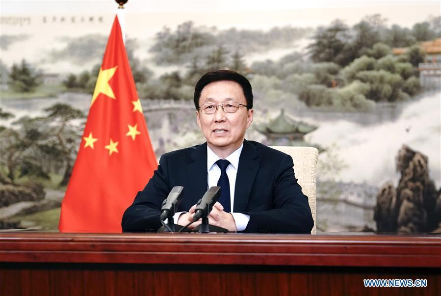 CHINA-BEIJING-HAN ZHENG-BOAO FORUM FOR ASIA-ISTIF-SPEECH (CN)