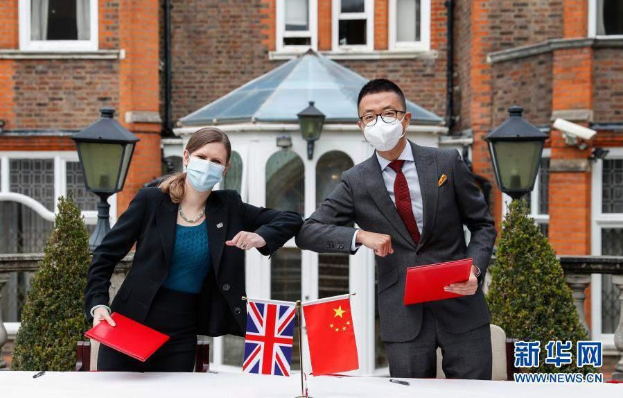 68件流失英国的文物被移交给中国政府