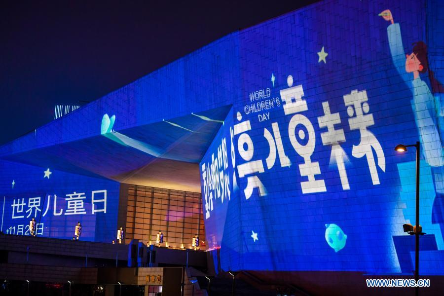 Buildings light up blue in Chinese cities to celebrate World Children's Day