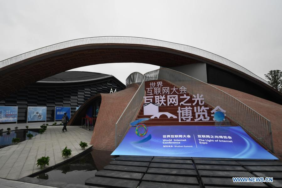People visit Light of Internet Expo of 2020 World Internet Conference in Wuzhen, Zhejiang