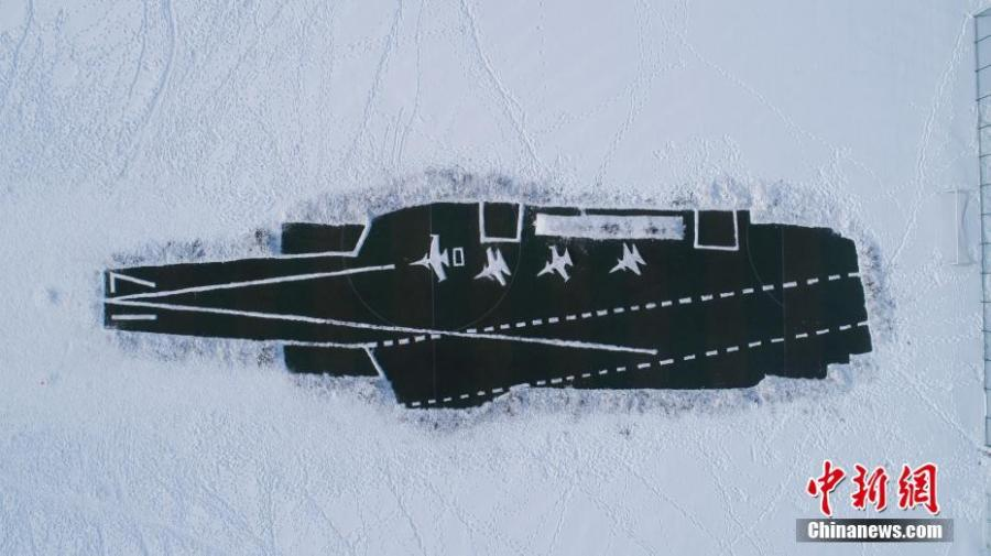 'Snow fleet' created at Harbin Engineering University