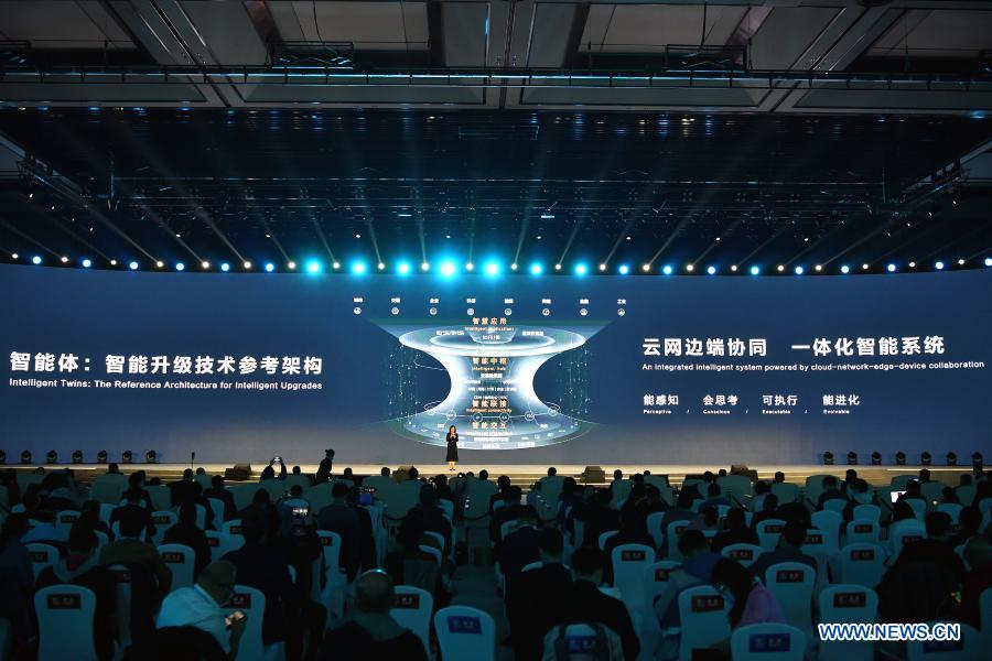 World Internet Conference unveils leading cyberspace sci-tech achievements