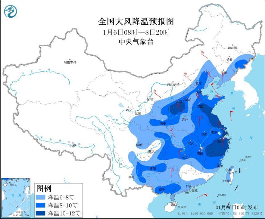 寒潮蓝色预警:山西、上海、浙江、福建等地部分地区降温可达10℃