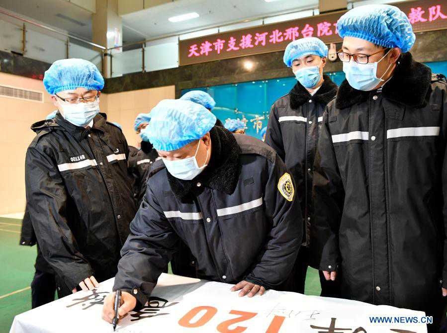 Tianjin sends medical team to Xingtai to support prevention, control of epidemic