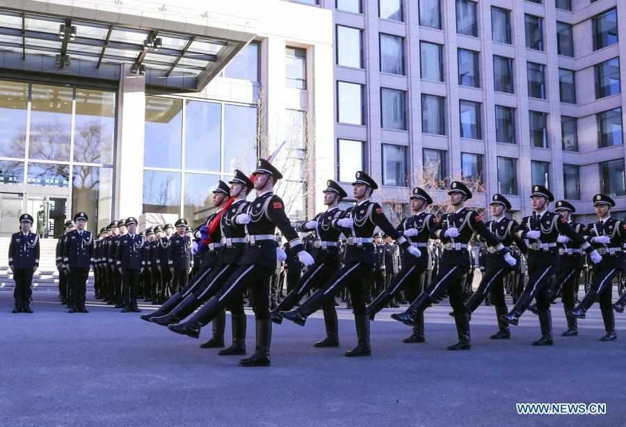 Activities held to mark first Chinese People's Police Day