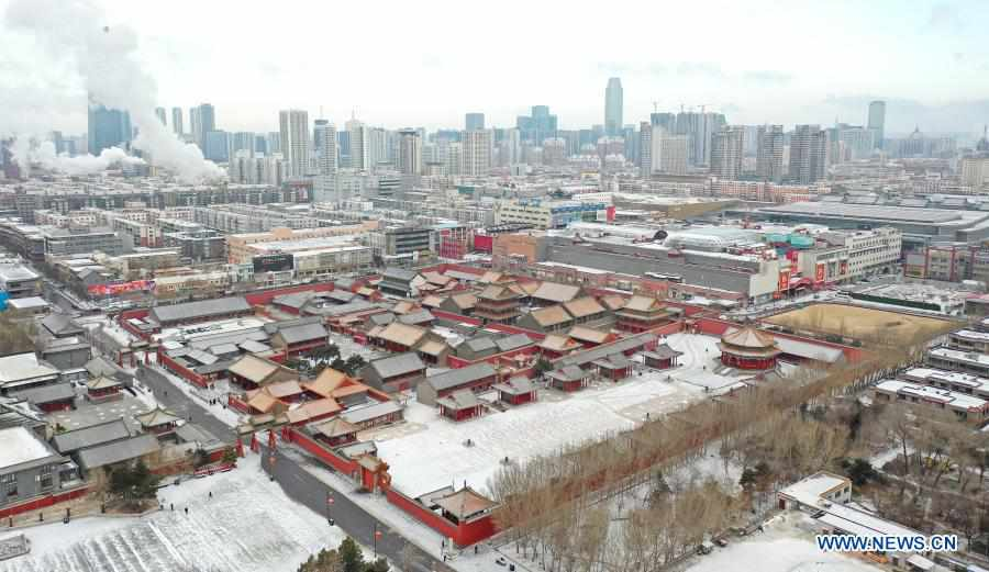 Snow scenery of Shenyang Imperial Palace in Liaoning