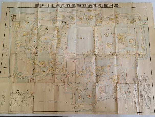 Old Summer Palace map returned to original site